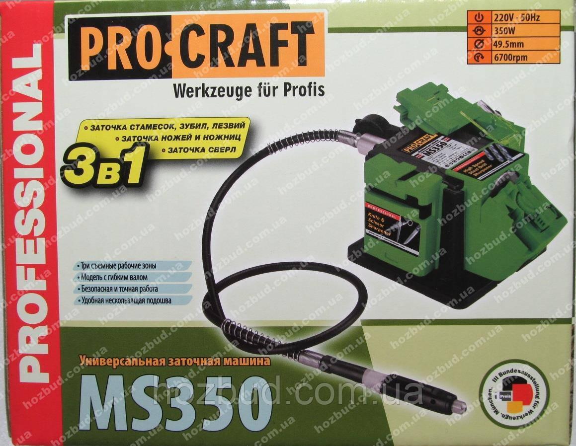 Многофункциональный заточной станок  Procraft MS350