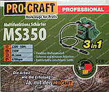 Многофункциональный заточной станок  Procraft MS350, фото 9
