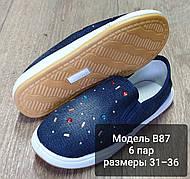 Подростковые  мокасины оптом 31-36рр. Модель мокасин В87
