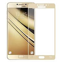 Защитное стекло Ipaky Full Screen для Samsung A710, A7 2016 Gold, фото 1