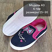Детские мокасины оптом 25-30рр. Модель мокасин А3