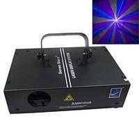 Лазер Big Dipper B2000 RGB анимационный