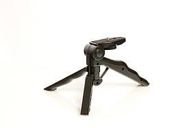 Складной мини штатив, рукоятка для съемки Fotomate FM-07