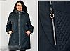 Подовжена куртка з капюшоном і коміром стійка, з 50-60 розмір