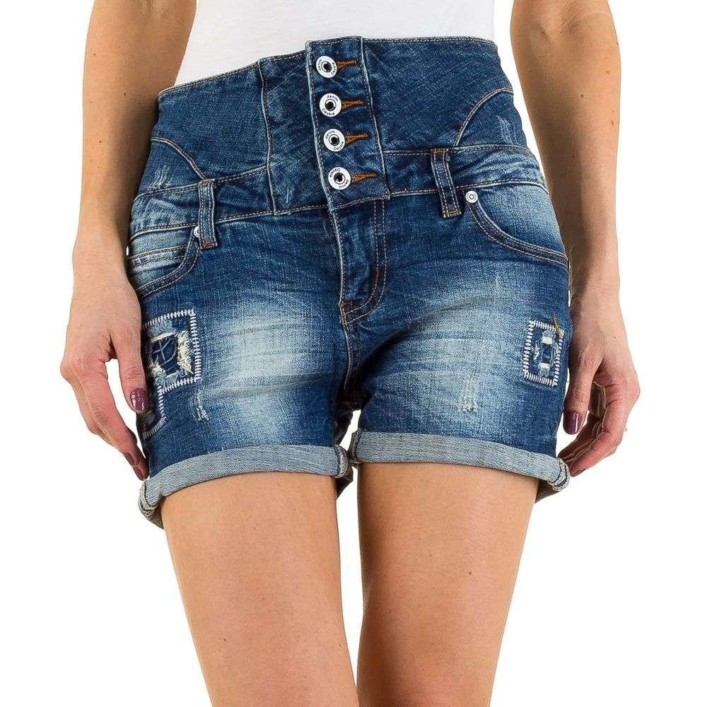 Джинсовые шорты с высокой талией от Daysie Jeans (Европа) Синий