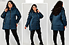 Демісезонна куртка з капюшоном і коміром стійка, з 50-60 розмір