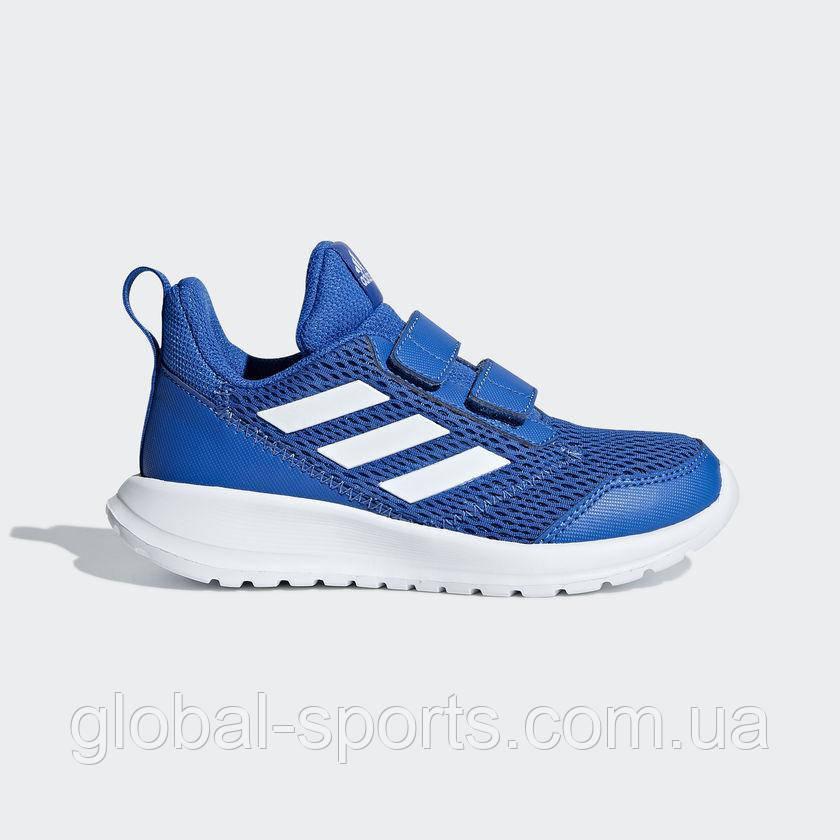 Детские кроссовки Adidas AltaRun (Артикул  CG6453)  продажа 438e8d63e6e2f