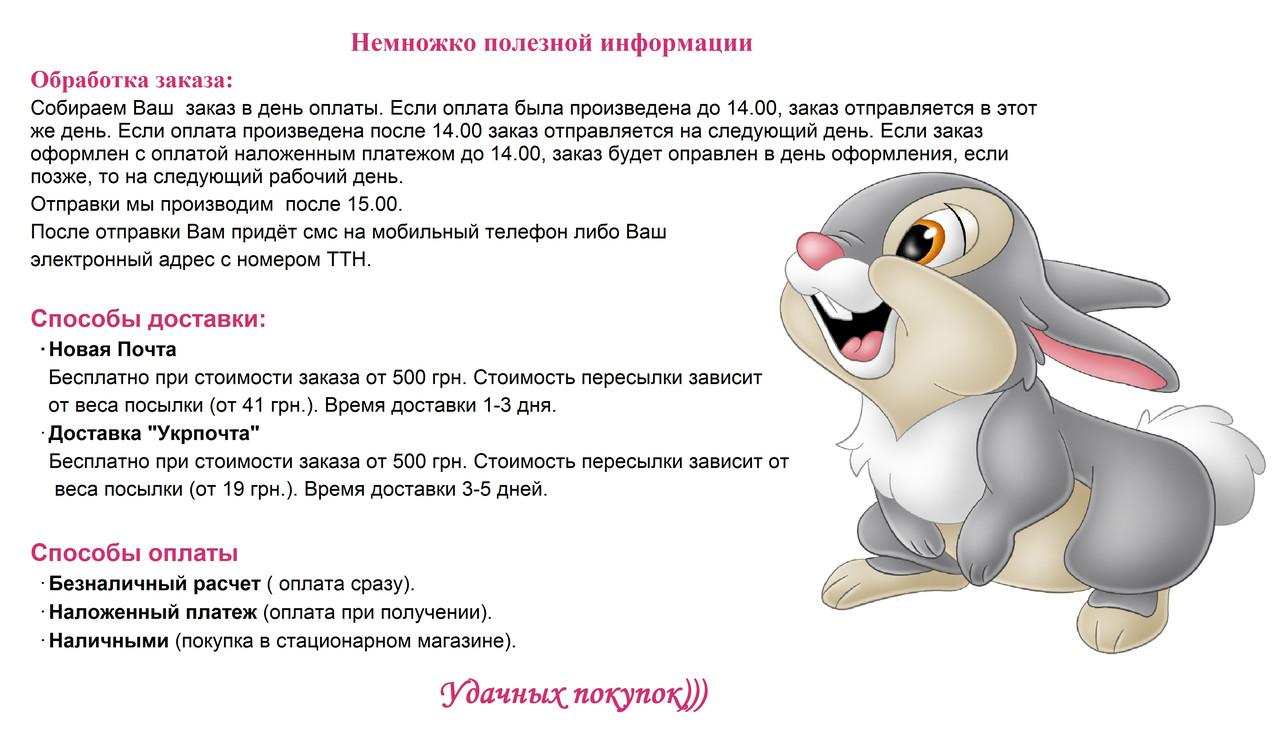 d213360c4 Туфли для девочки Солнце, р. 27-30: продажа, цена в Кропивницком ...