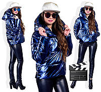 aa3b22814b894 Женская короткая куртка демисезонная Плащевка на синтепоне Размер 42 44 46  48 50 52 54 56