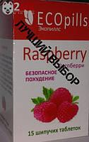 Eco Pills Raspberry - шипучие таблетки для похудения (Эко Пиллс) #S/V