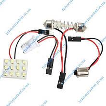 Автомобильные лампы, платы светодиодные SMD 12 LED