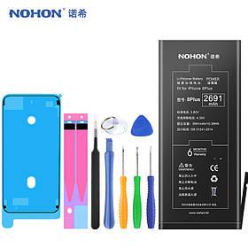 Аккумулятор Nohon для Apple iPhone A1864 (A1897, A1898) (емкость 2690mAh)
