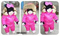 Комбинезон детский зимний 0855(04) Код:567582685