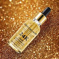 Сыворотка с золотом COVERCOCO LONDON основа под макияж, стойкость макияжа до 12 часов