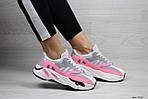 Женские кроссовки Adidas x Yeezy Boost 700 OG (серо-белые с розовым), фото 4
