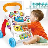 Ходунки-каталка для детей 406, фото 4