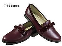 Туфли женские комфорт натуральная кожа бордовые (Т-54), фото 1