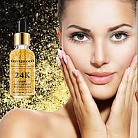 Увлажняющая сыворотка для лица с золотом COVERCOCO LONDON 24K Luxury Gold Ampoule - 30 ml