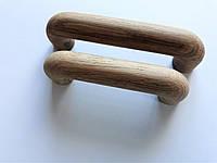 Мебельная ручка скоба, натуральное дерево