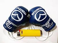Подвеска (боксерские перчатки) MAZDA BLUE