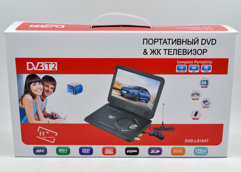Портативный телевизор DVD-LS104T Портативный DVD с тюнером Т2 (11 дюймов) в машину