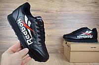 Мужские кроссовки Reebok Classic черные с надписью рибок натуральная кожа (ТОП реплика), фото 1
