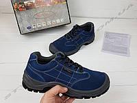 Кроссовки рабочие, Туфли, полуботинки! Спец Обувь, Рабочая обувь метал носок! ART MASTER! Польша!