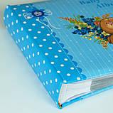 Фотоальбом 10*15/200 Teddy Blue  ( на складе ), фото 3