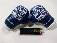 Подвеска (боксерские перчатки) PORSCHE BLUE