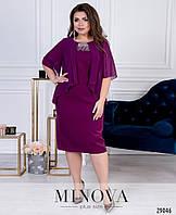 765addf18fa Платье женское с шифоновой драпировкой Большого размера Фуксия