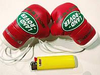 Подвеска (боксерские перчатки) LAND ROVER RED