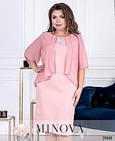 e3ad1d397f1 Платье женское с шифоновой драпировкой Большого размера Розовый МИН№4164