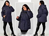 Жіноча демісезонна куртка з поясом, з 50-64 розмір, фото 1