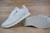 Мужские кроссовки кожаные рибок Reebok Classic полностью белые натуральная кожа (ТОП реплика), фото 1