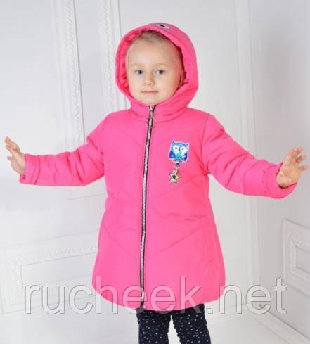 Куртка демисезонная на девочку сова рост 98 - 116. Украина