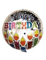 Шар фольгированный круглый Happy Birthday, 45см