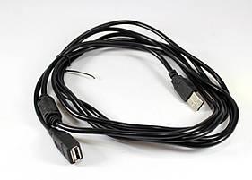 Удлинитель USB 3m (300)  в уп. 300шт.