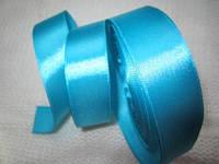 Лента атлас 2,5 см бирюзовая (ярко-голубая)