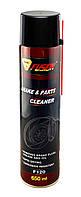 Средство FUSION BLAKE & PARTS CLEANER Очиститель тормозной системы 650 ml
