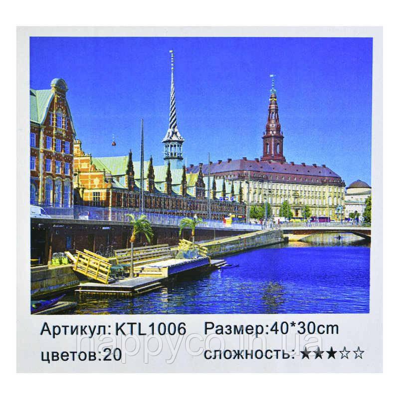"""Картина по номерам в коробке 40х30 """"Дворец"""""""