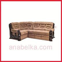 Кутовий диван Річмонд (Daniro), фото 3