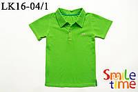 11cf3c7e0cd Рубашки поло для подростков в Украине. Сравнить цены