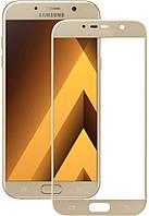 Защитное стекло Ipaky Full Screen для Samsung A720, A7 2017 Gold