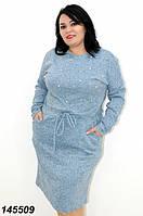 Платье батальное из ангоры с жемчугом