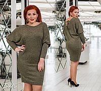 Платье женское ботал ДГР1520/1, фото 1