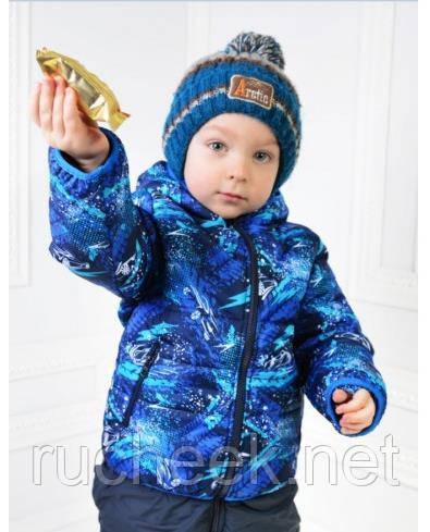 Куртка демисезонная на мальчика спорт рост 98 - 116. Украина