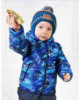 Куртка демисезонная на мальчика спорт рост 98 - 116. Украина, фото 1