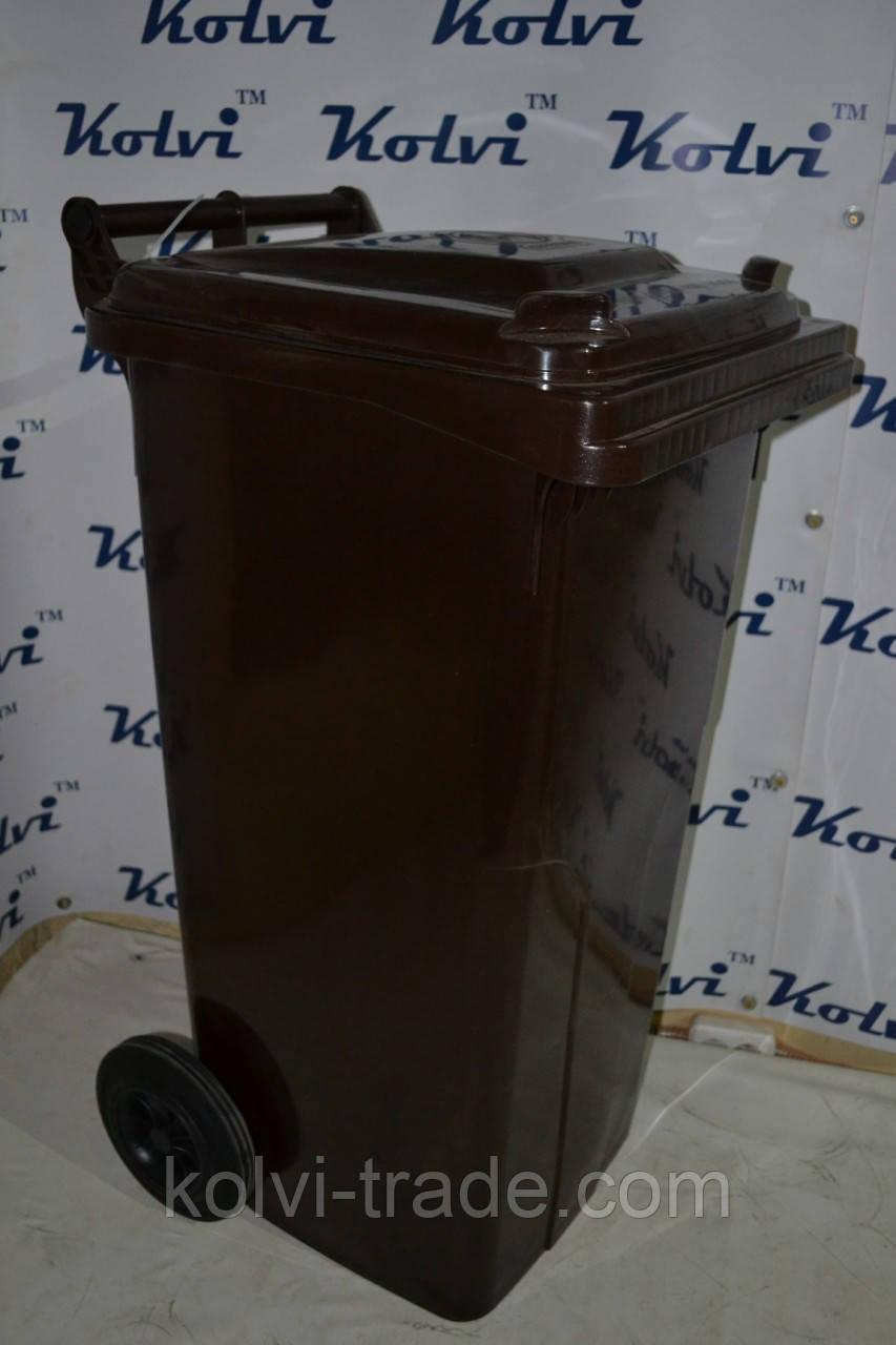 Мусорный бак на колёсах пластиковый коричневый с крышкой 120 л.