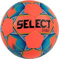 Мяч футзальный Select Futsal Street, оранжево-синий р.4, не ламинированный, низкий отскок