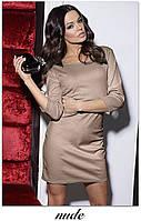 Платье футляр карандаш рукав 3/4 марсала красный черный капучино 42 44 46 48 50 Р, фото 1